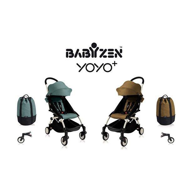 Tester BabyZen